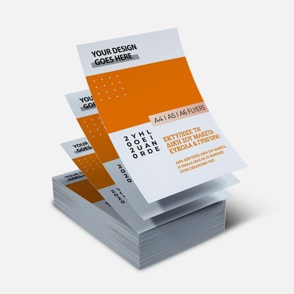 Flyers Brochures - Digital printing on 150gr Velvet paper for fast production.